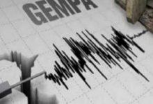 Photo of BMKG Warning Warga Potensi Gempa Besar